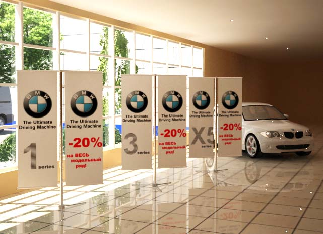Моби Тандем для рекламных целей внутри помещений