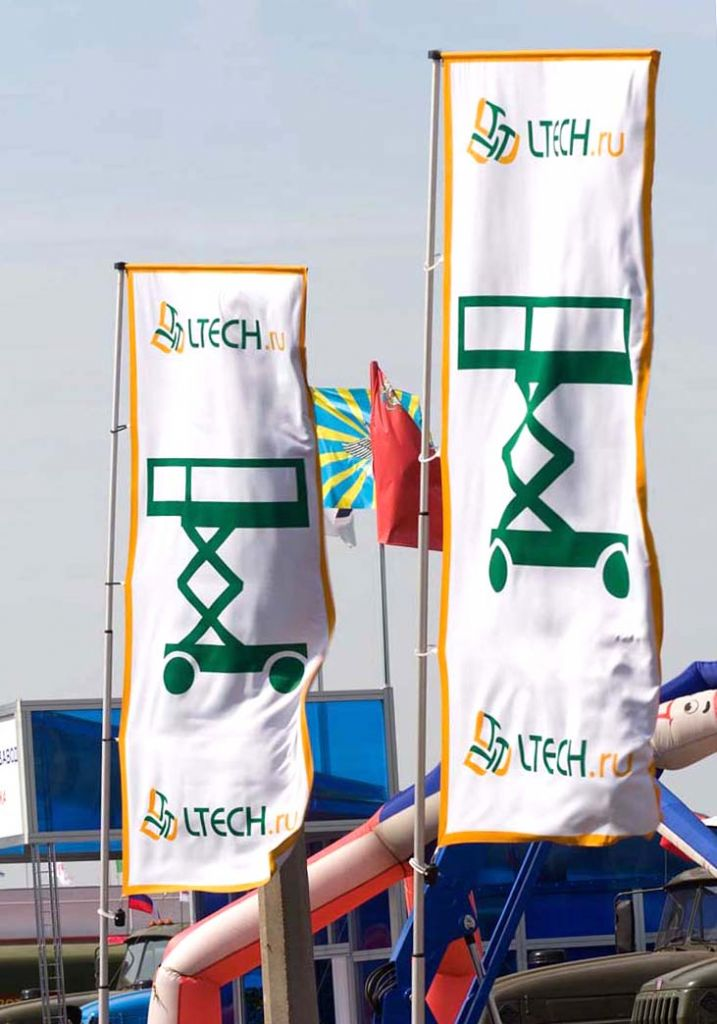 Флаг Моби