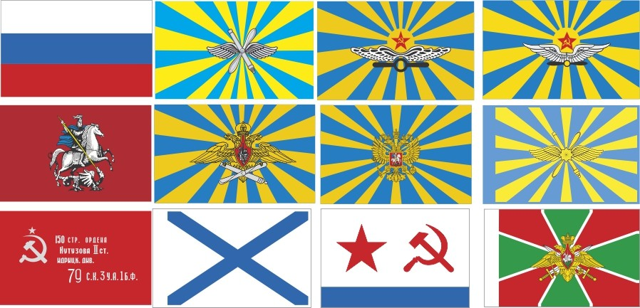 Склад флаги