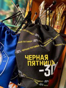 Мешок-рюкзак Оксфорд