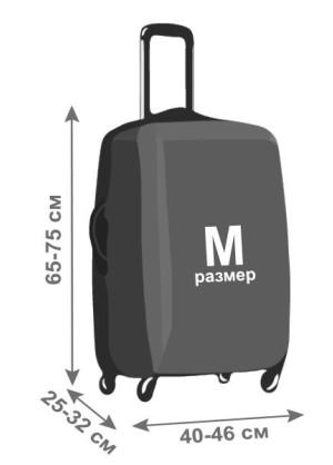 Чехол на чемодан M