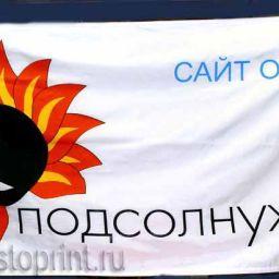 Первый флаг