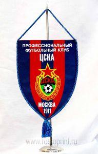 Вымпел ЦСКА