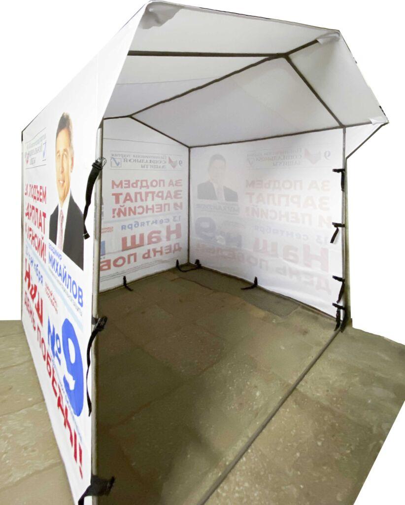 Тент для рекламной палатки